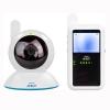 Видеоняня Philips Avent SCD 600/00 напрокат